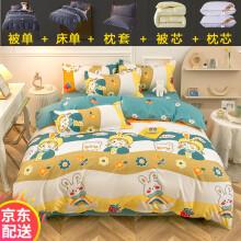 百歌妮家纺 田园风被褥套装全套床上用品棉被子褥子枕芯枕头学生宿舍单双人六件套一整套 彩条童趣 1.8米床四件套+2.0米6斤被芯+2个枕芯+床垫