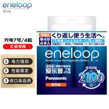 京东超市松下爱乐普(eneloop)充电电池7号七号4节高性能镍氢适用数码遥控玩具4MCCA/4W无充电器