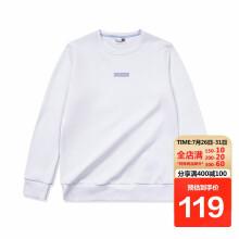 乔丹 男装针织上衣运动T恤简约时尚卫衣 XWD33201326B 黑色 S 款1326B-白色(加绒款)