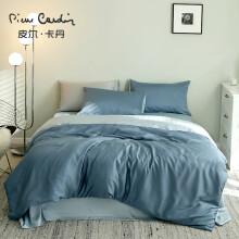 皮尔卡丹 60支兰精天丝四件套 双面冰丝套件五星级酒店床上用品纯色床单被套夏季 1.5/1.8米床通用 风情蓝
