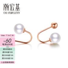 潮宏基 CHJ JEWELLERY 珍缀 18K金玫瑰金珍珠彩金耳钉女款 EEK33700200 珍珠耳钉
