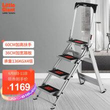 雷都捷特(LittleGiant)美国小巨人梯子家用人字梯铝合金加厚加宽踏板折叠梯凳商用使用高0.66米 11903 美标4步(使用高度:88.5cm)