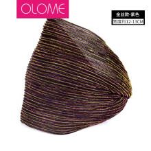 OLOME 特大号宽边遮白发箍韩版头饰发饰蕾丝手工女宽边带齿压发头箍 金丝款-紫色 宽约12-13CM