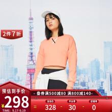 Mizuno美津浓女士舒适百搭圆领卫衣休闲针织套头衫 63/橘粉 L