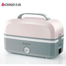 志高ZG-JP02电热饭盒保温可插电加热自热蒸煮菜带热饭神器锅桶上班族便携 双层提包款