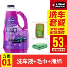 汽车洗车液水泡沫清洗剂黑白通用漆面强力去污上光精粉清洁套装用品sw 洗车液3件套 其它车型通用
