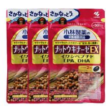 日本直邮 小林制药进口纳豆激酶素 血液清理 EX升级版 三袋