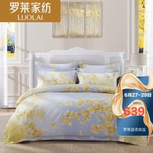 京东超市 罗莱家纺 LUOLAI 全棉印花四件套 纯棉床单被套 柔软床品 舞清风 1.5米床 200*230cm