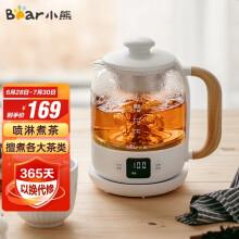 京东超市小熊(Bear)煮茶器0.8L养生壶煮茶壶烧水壶电热水壶迷你蒸汽喷淋式茶壶 ZCQ-A08T1