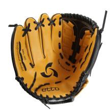 棒球手套男英途etto投手内外野成人儿童少年学生左右手打击手套 右L-12.5【棕色PVC】