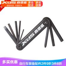喜德盛(xds) 喜德盛 自行车维修组合工具 8合一山地车公路车多功能折叠修车工具 黑色