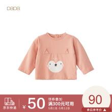 papa爬爬女童秋装秋全棉男女宝宝婴儿休闲动物造型卫衣儿童印花衣服0-3岁 橘粉色 80cm