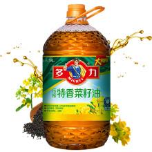 MIGHTY 多力 压榨特香菜籽油 6.18L*2件 149.8元包邮(需用券,合单价74.9元)