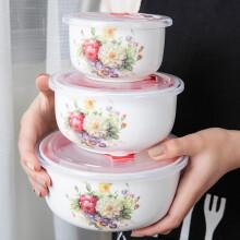 乐享 陶瓷保鲜碗带盖保鲜盒骨瓷餐具3件套装 欧式玫瑰保鲜碗