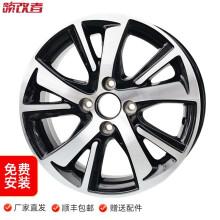 领改者 适用于丰田致享 致炫 威驰15英寸铝合金钢圈轮毂可定制锻造