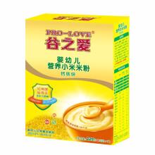京东超市谷之爱原装强化钙铁锌高铁小米粉225g宝宝辅食婴儿营养米粉米糊
