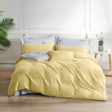 赛维丝静之时光-黄四件套 黄色 200*230cm