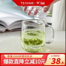 京东超市忆壶茶YIHUTEA 玻璃杯泡茶杯加厚耐热带过滤茶水分离水杯子家用绿茶杯办公红茶杯500ml38.8元