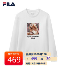 FILA斐乐女装WHITE LINE系列官方女子运动套头卫衣圆领高圆圆同款新款商场同款 标准白-WT