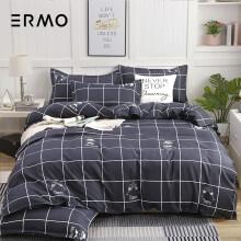 意尔�� 三件套套件 家纺床上用品单人学生宿舍3件套装被套被罩150*200cm床单枕套 1.2/1.5米床 深灰格