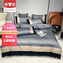 雅鹿 全棉60支长绒棉四件套欧式裸睡纯棉床单被套床笠床上用品 60支长绒棉-紫灰红 1.5/1.8米床 200*230cm