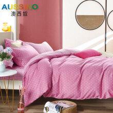 AUSSINO澳西奴-一米五四件套 学生宿舍床上用品 家纺被罩床单  粉色公主 粉色-明珠之恋 1.2床3件套-被套150*210cm
