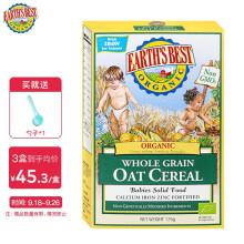 京东超市爱思贝(EARTH'S BEST)宝宝钙铁锌米粉 地球世界婴幼儿辅食米糊 高铁有机燕麦粉175g(6个月至36个月)