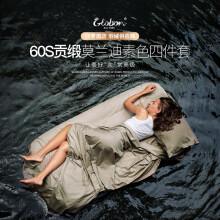 格兰贝恩(Globon)全棉四件套简约纯棉床上用品双人被套床单枕套1.5/1.8米  银灰色200*230cm