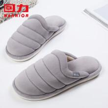 回力 棉拖鞋男 简约时尚 透气保暖室内居家绒面半包 2521 灰色 44-45