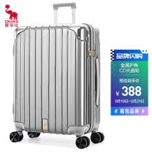 爱华仕(OIWAS)飞机轮拉杆箱6615 商务出差旅行箱 男女休闲旅游登机箱20英寸银色