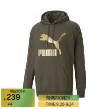 彪马 PUMA 男子 生活系列 Classics Logo Hoodie TR 针织卫衣 531370 44 葡萄叶绿-金色 亚洲码 L 180/100A