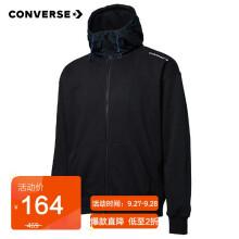 CONVERSE 匡威 男子  Converse Mixed Media FZ Hoodie 开衫卫衣 10017907-A04 XL码
