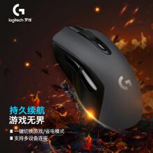 20日0点、双11预售:logitech 罗技 G603 LIGHTSPEED 无线游戏鼠标259元包邮(需定金50元)