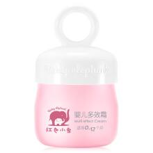 京东超市红色小象 宝宝面霜0-12个月 婴儿护肤霜润肤霜 补水保湿身体乳 婴儿多效霜50g