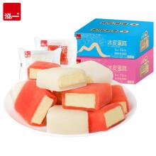 泓一 冰皮蛋糕 草莓味 400g 18.9元包邮(需用券)(补贴后17.9元)
