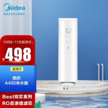 京东超市美的净水器滤芯―适用于MRO1891B-400G(A400)原J400净水器-Best双芯系列- RO滤芯