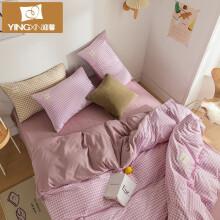 迎馨家纺 三件套床单被套单人床上用品学生宿舍三件套床品套件被罩3件套 布丁紫