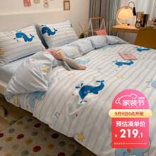 京东超市 多喜爱家纺 卡通全棉床上用品全棉 儿童学生宿舍床单被套枕套 鲸乐园 1.2米床 152*218cm