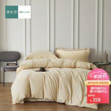 源生活 四件套 60支精梳纯棉素色床品套件 纯色床单被套 米黄色1.8米床(220*240cm)