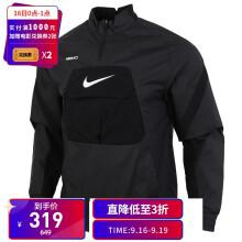 耐克 NIKE 男子 套头衫 AS M NK FC ANORAK WVN 运动服 CK5589-010 黑色 L码