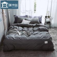 瑞卡丝 亲肤四件套磨毛床单被套枕套适用1.5/1.8米床 深灰