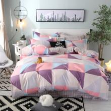 莱薇清新活性印花四件套加厚磨毛套件床上用品 潮牌时尚 双人床标准 适配200X230cm被芯