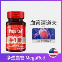 海囤全球              旭福(Schiff)MegaRed四合一高浓度欧米伽鱼油磷虾油混合胶囊900mg 40粒