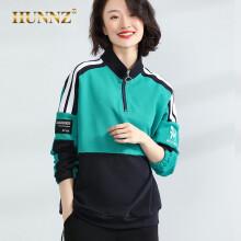 HUNNZ品牌运动卫衣女秋新款时尚撞色拼接半拉链上衣韩版宽松跑步服外套女 海绿色 M