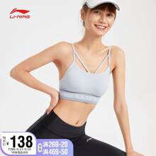 李宁女装紧身衣2021训练系列女子一体织紧身运动胸衣(特殊产品不予退换货)AUBR006