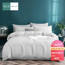 京东超市 源生活 五星级酒店四件套 60支纯棉素色床品套件 纯色床单被套 纯白色1.5米床(200*230cm) 白色床笠款四件套