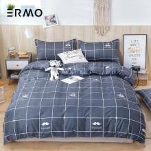 意尔�� 四件套亲肤套件 家纺床上用品双人4件套装被套被罩200*230cm床单枕套 1.5/1.8米床 深灰