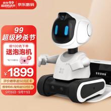 萤石 EZVIZ 萤宝RK2pro 400W智能儿童陪护机器人 早教机学习 视频通话 语音拍照 自动回充 防跌落 智能避障