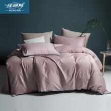 佳丽斯60支长绒棉四件套裸睡贡缎纯色床单被套纯棉全棉床上用品 花蕊红 1.5-1.8米床(被套200*230)【四件套】