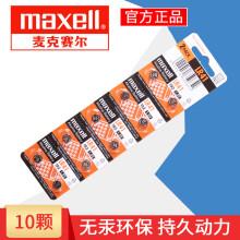 麦克赛尔(Maxell) LR41/192/392/L736/AG3高性能手表/玩具/计算器1.5V 日立麦克赛尔LR41/10节